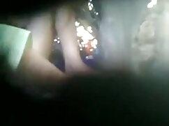 মেয়ে, তার বাবা বাড়িতে যখন চুদাচুদির ভিডিও দেখাও