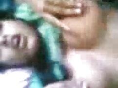 সুন্দরি সেক্সি মহিলার, বড়ো চুদাচুদির ভিডিও পোঁদ