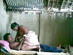 বহিরঙ্গন, মেয়েদের হস্তমৈথুন বাংলা ভাবির চুদা চুদি